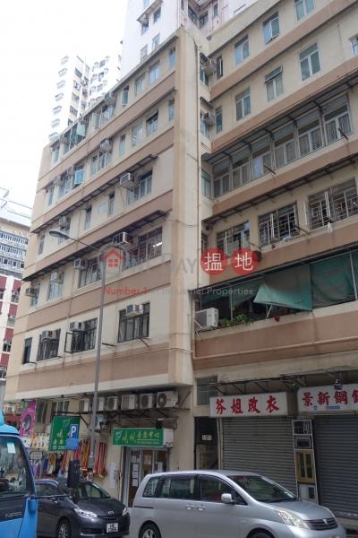 140 Shau Kei Wan Road (140 Shau Kei Wan Road) Sai Wan Ho|搵地(OneDay)(2)