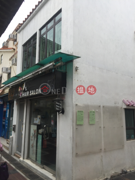 Property on Yee Kuk Street (Property on Yee Kuk Street) Sai Kung|搵地(OneDay)(1)