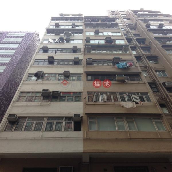 Fleming Mansion (Fleming Mansion) Wan Chai|搵地(OneDay)(4)