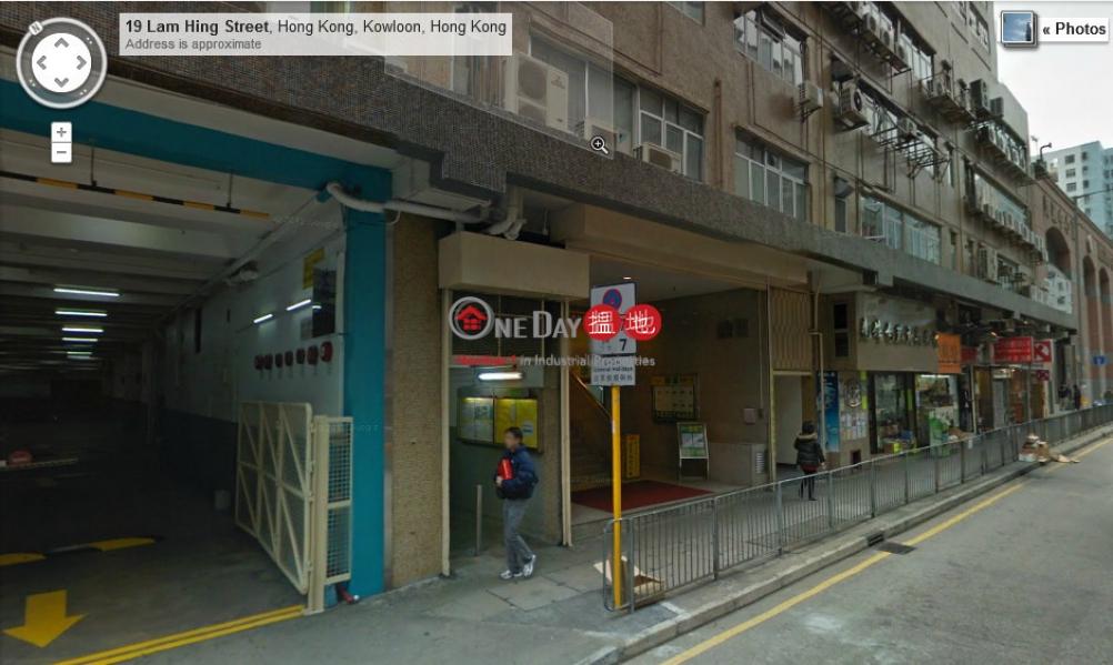 Tonic Industrial Centre, Tonic Industrial Centre Block A 同力工業中心A座 Rental Listings | Kwun Tong District (kith3-01428)