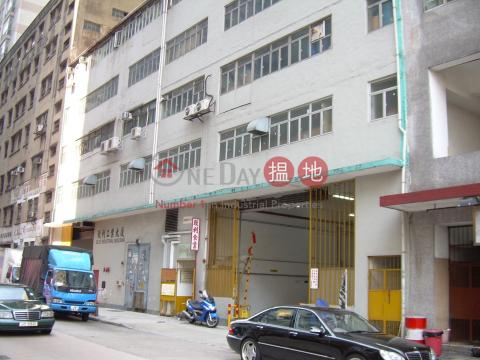 致利工業大廈 荃灣致利工業大廈(Glee Industrial Building)出售樓盤 (WINNI-9035356704)_0