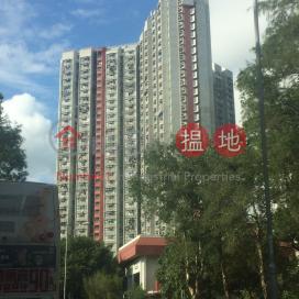 Yee Yat House Tsing Yi Estate|宜逸樓