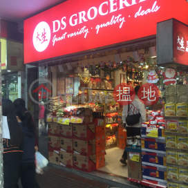265 To Kwa Wan Road,To Kwa Wan, Kowloon
