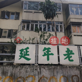 311 Wo Yi Hop Road,Tai Wo Hau, New Territories
