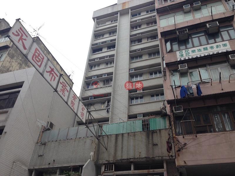 Wang Tak House (Wang Tak House) Sham Shui Po|搵地(OneDay)(2)