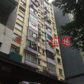 Lok Fun Mansion,Tsim Sha Tsui, Kowloon