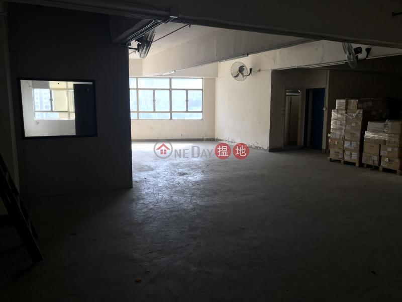 Vigor Industrial Building | High, Industrial | Rental Listings | HK$ 24,000/ month