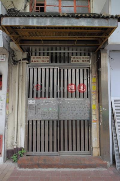 144-146 Kwong Fuk Road (144-146 Kwong Fuk Road) Tai Po|搵地(OneDay)(3)