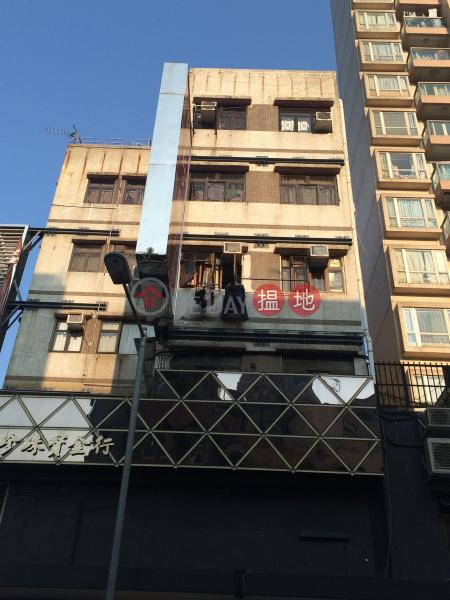 Chi Chun Court (Chi Chun Court) Kowloon City|搵地(OneDay)(1)