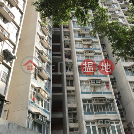 Lower Wong Tai Sin (1) Estate - Lung Yat House Block 4|黃大仙下邨(一區) 龍逸樓 (4座)
