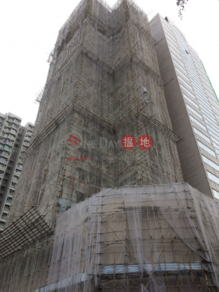 Southern Building (Southern Building) Kwai Fong|搵地(OneDay)(1)