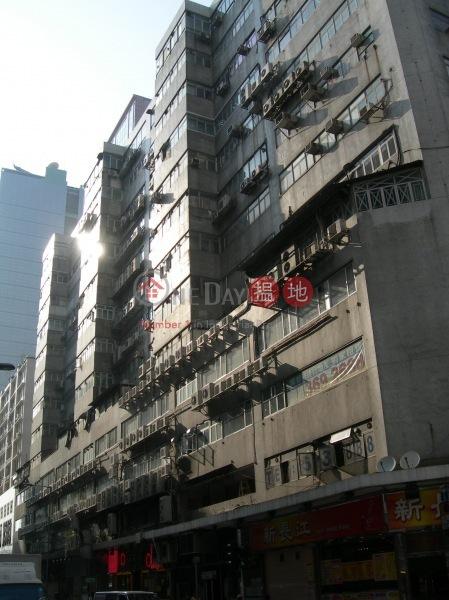 Elite Industrial Centre (Elite Industrial Centre) Cheung Sha Wan|搵地(OneDay)(2)