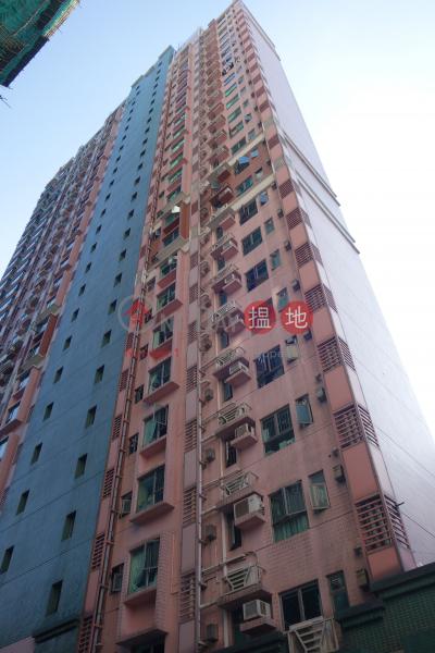 麗東海景豪苑1座 (Tower 1 Newton Harbour View) 筲箕灣|搵地(OneDay)(2)