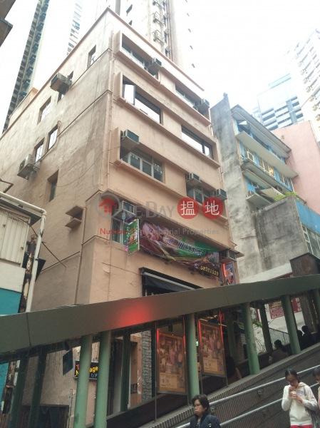 些利街14號 (14 Shelley Street) 蘇豪區|搵地(OneDay)(1)
