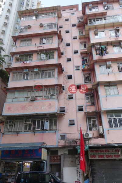Tung Tai House (Factory Street 10-14) (Tung Tai House (Factory Street 10-14)) Shau Kei Wan|搵地(OneDay)(1)