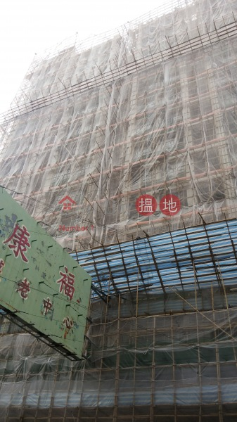 Fuk Wo Mansion Block A (Fuk Wo Mansion Block A) Tai Kok Tsui|搵地(OneDay)(2)
