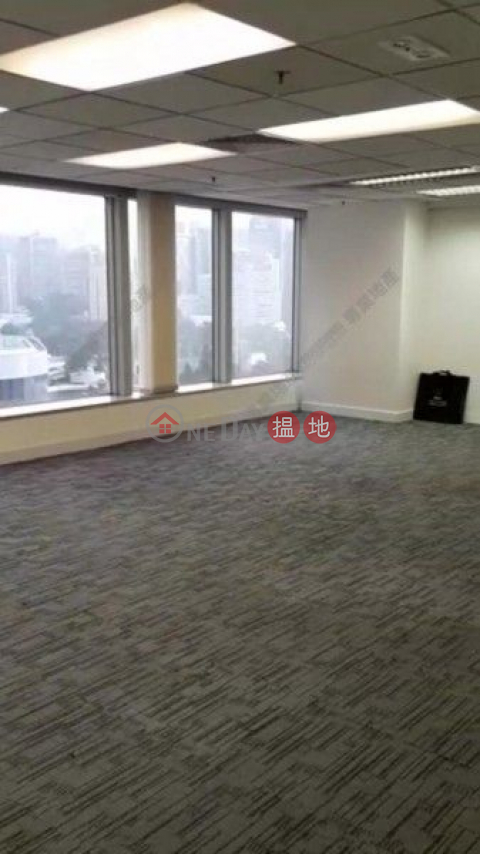 CITICORP CENTRE|Wan Chai DistrictCiticorp Centre(Citicorp Centre)Rental Listings (01B0146132)_0