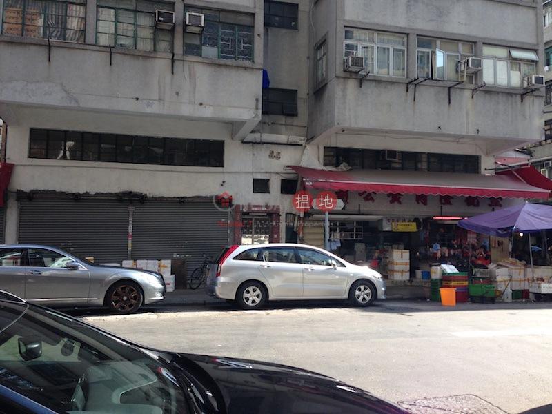 12-14 Poplar Street (12-14 Poplar Street) Prince Edward|搵地(OneDay)(1)