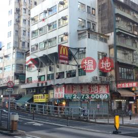 海波大廈,香港仔, 香港島