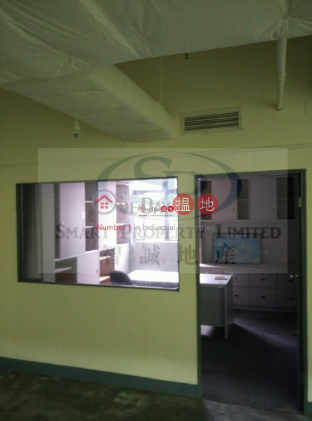 Riley House Middle Industrial, Rental Listings, HK$ 75,000/ month