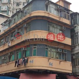 8 Fat Tseung Street,Cheung Sha Wan, Kowloon