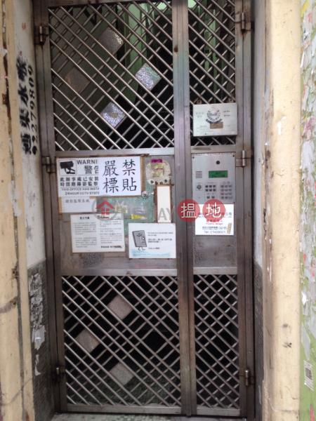 廟街210號 (210 Temple Street) 佐敦|搵地(OneDay)(3)
