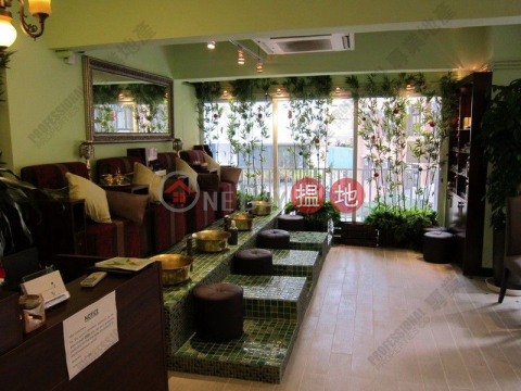 ELGIN STREET|Central District49-49C Elgin Street(49-49C Elgin Street)Rental Listings (01B0085778)_0