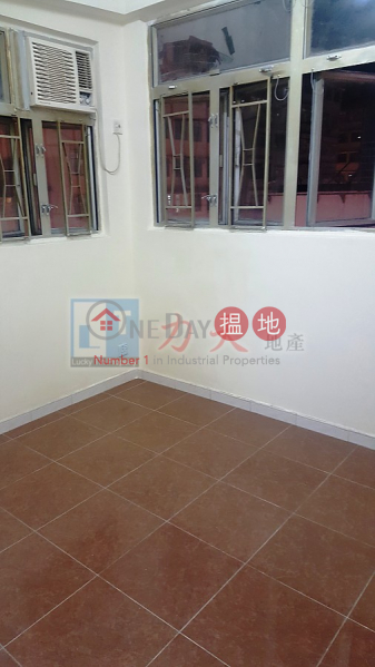 Property Search Hong Kong | OneDay | Residential | Rental Listings SHEUNG FOOK BUILDING
