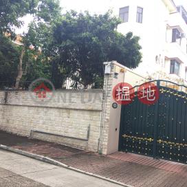 壽菊路5號,又一村, 九龍