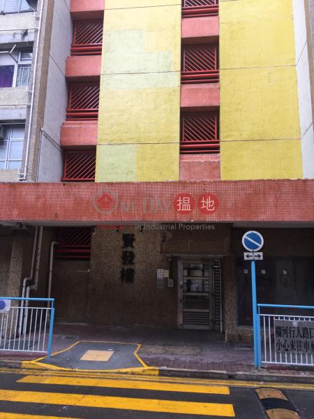 賢發樓(4座) (Yin Fat House Block 4 Cheung Fat Estate) 青衣 搵地(OneDay)(3)