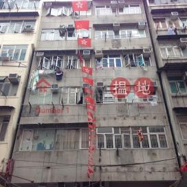 169-171 Temple Street,Jordan, Kowloon