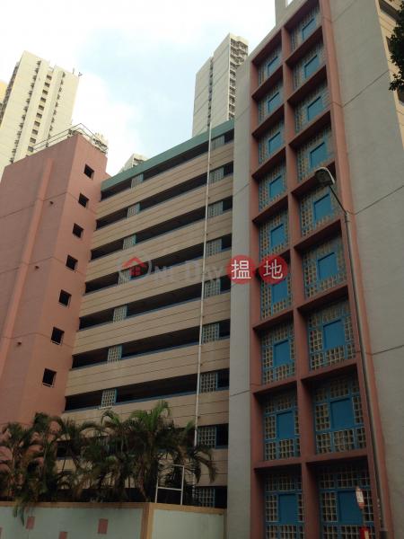 Upper Wong Tai Sin Estate - Po Sin House (Upper Wong Tai Sin Estate - Po Sin House) Wong Tai Sin|搵地(OneDay)(3)
