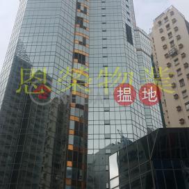 電話: 98755238|灣仔區信和廣場(Sino Plaza)出租樓盤 (KEVIN-1297563623)_0