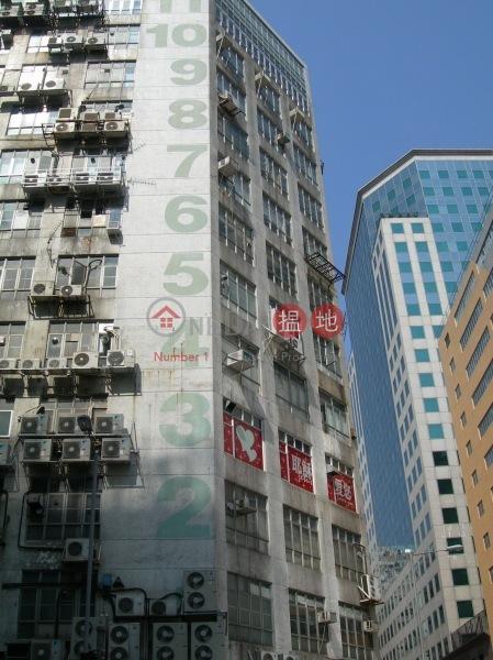 Fook Hong Industrial Building (Fook Hong Industrial Building) Kowloon Bay|搵地(OneDay)(3)