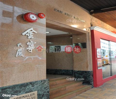 2房1廁,實用率高《金寧大廈出售單位》|金寧大廈(Kam Ning Mansion)出售樓盤 (OKAY-S65366)_0