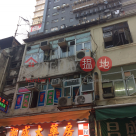 52 San Tsuen Street,Tsuen Wan East, New Territories