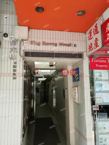 Property Search Hong Kong | OneDay | Residential, Sales Listings | King Kwong Mansion | Mid Floor Flat for Sale