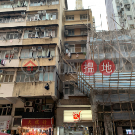 61 Ha Heung Road,To Kwa Wan, Kowloon