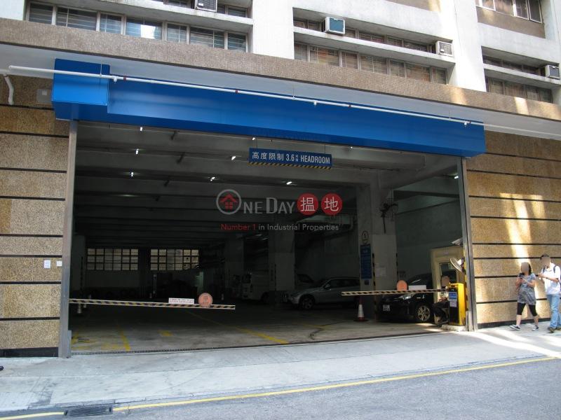 中美中心 (Chung Mei Centre) 觀塘|搵地(OneDay)(3)