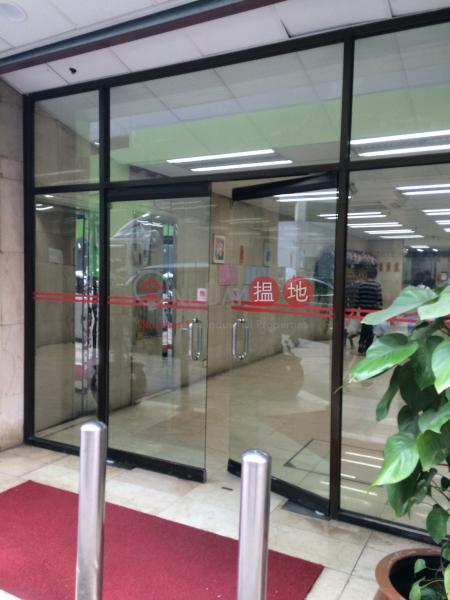 Wang Lung Industrial Building (Wang Lung Industrial Building) Tsuen Wan East|搵地(OneDay)(1)