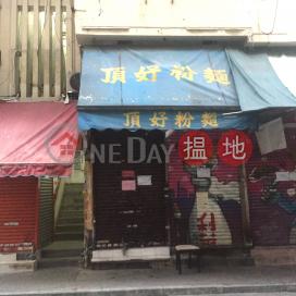 鴻福街3號,土瓜灣, 九龍