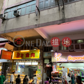 15 KOWLOON CITY ROAD,To Kwa Wan, Kowloon