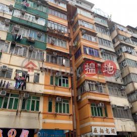 67 Tam Kung Road,To Kwa Wan, Kowloon