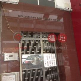 駱克道242-248號,灣仔, 香港島