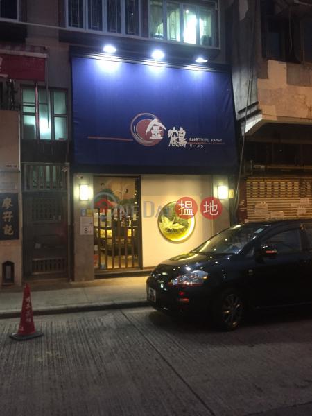 3 Min Street (3 Min Street) Jordan|搵地(OneDay)(2)