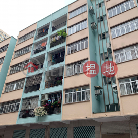 124 Maidstone Road,To Kwa Wan, Kowloon