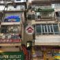 59 Percival Street (59 Percival Street) Wan Chai DistrictPercival Street59號|- 搵地(OneDay)(3)