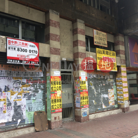 237-237A Castle Peak Road,Cheung Sha Wan, Kowloon