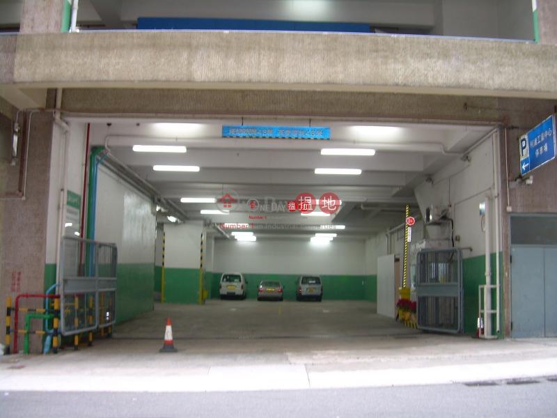 利達工業中心-中層工業大廈出租樓盤HK$ 12,000/ 月