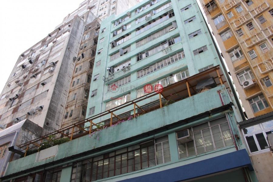 裕林第3工業大廈 (Yee Lim Industrial Building Stage 3) 葵涌|搵地(OneDay)(3)